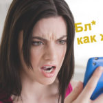 Почему тормозит Андроид?